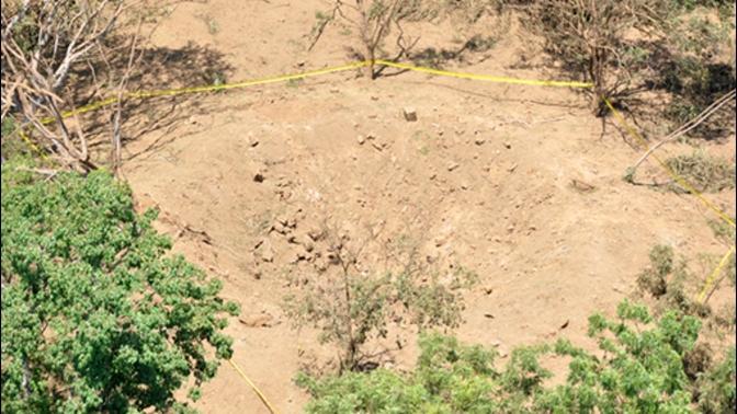 Meteor Rocks Managua, Nicaragua Leaving A Large Crater